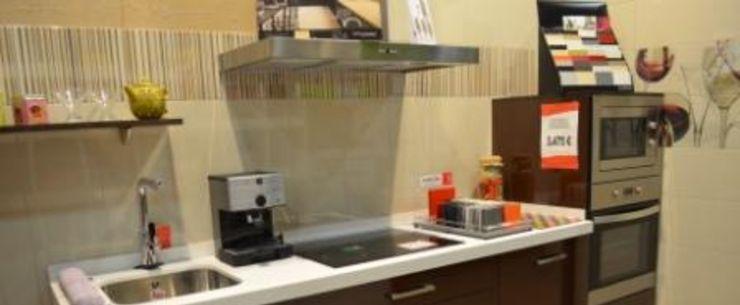 Famoso Ideas De Remodelación De Cocinas Asequibles Friso - Ideas de ...